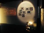 #12 Open Studios